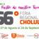 66 Feria Regional de San Pedro Cholula 27 Agosto al 24 septiembre