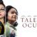 Talentos ocultos (2016)