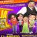 Una familia de Diez en Puebla 11 de agosto Auditorio del CCU