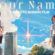 Película Your Name – Kimi no na wa (2016)