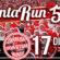 Carrera Santa Run 5K en Puebla 17 de diciembre Haras Ciudad Ecológica