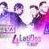 4 Latidos Tour en Puebla 10 de noviembre Acrópolis