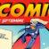 FICÓMICS: Feria Internacional de Comics en Puebla 28 al 30 de septiembre CCU